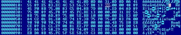 Figure 4 – uploadpref.dat header taken from the malicious preference file