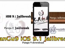 iOS 9 Untethered Jailbreak Released for iPhone, iPad and iPod Touch