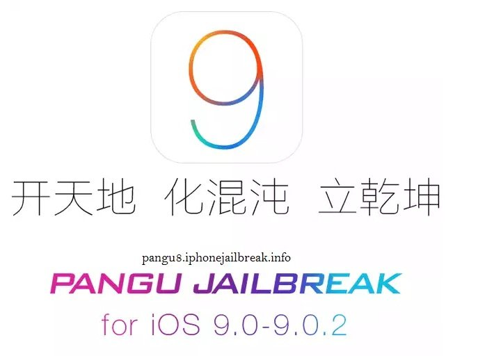 iOS 9 Untethered Jailbreak Released for iPhone, iPad and