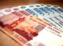 """250 million Rubles were stolen from Russian ATMs by cunning hackers, according to Group-IB. """"Russian rubles"""" by Petar Milošević – Own work. Licensed under Public Domain via Commons."""