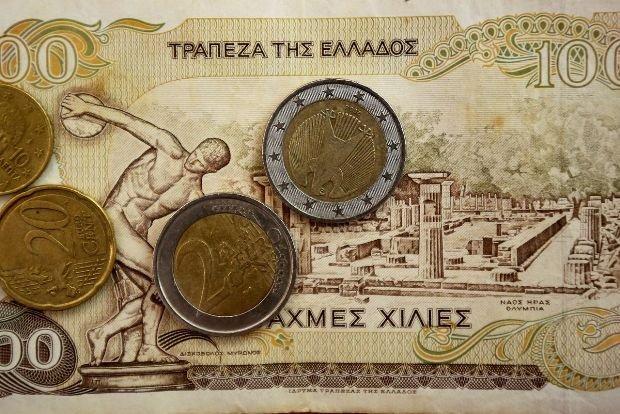 Greek banks hit by bitcoin ransom demand