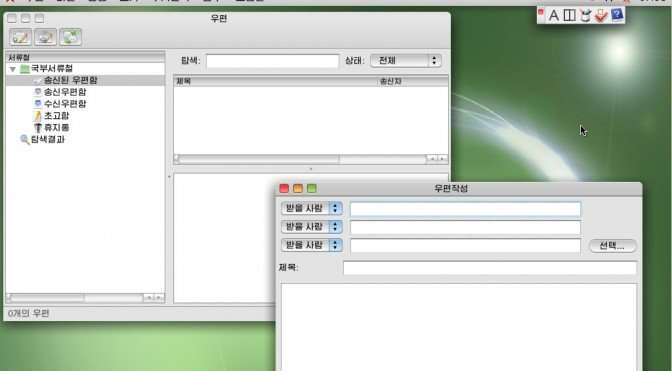North Korea's Linux-based Red Star OS is as oppressive as you'd expect