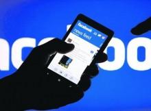 Cybercriminals using Facebook to push Spy Banker trojan