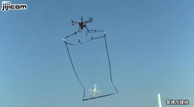 Tokyo Uses Drone Equipped With Giant Net To Catch Illegally-Flying Drones