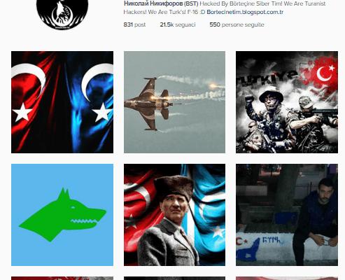 Turkish hackers took over a Russian Govt Instagram account