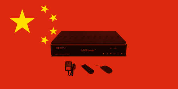 Backdoor in MVPower DVR Firmware Sends CCTV Stills to an Email Address in China
