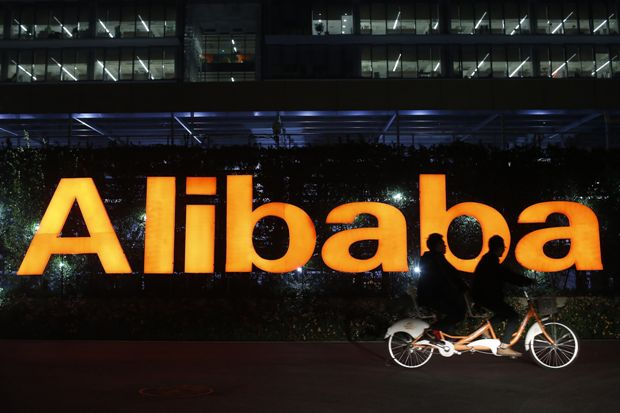 Login duplication allows 20m Alibaba accounts to be attacked