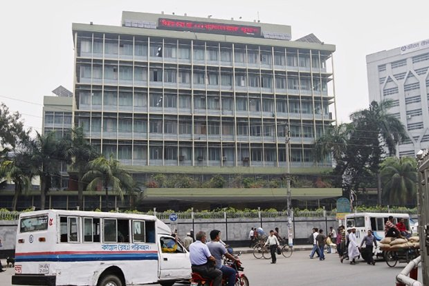 bangladesh-central-bank