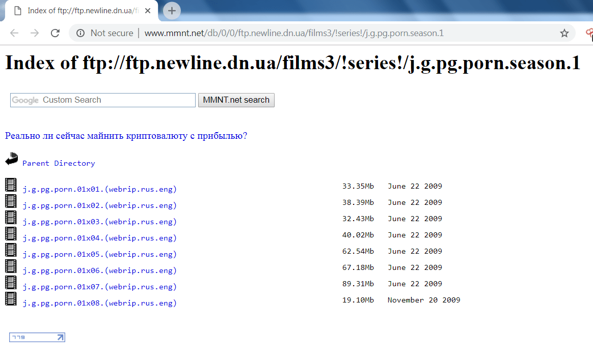 List of all Open FTP Servers in the World  Send and receive
