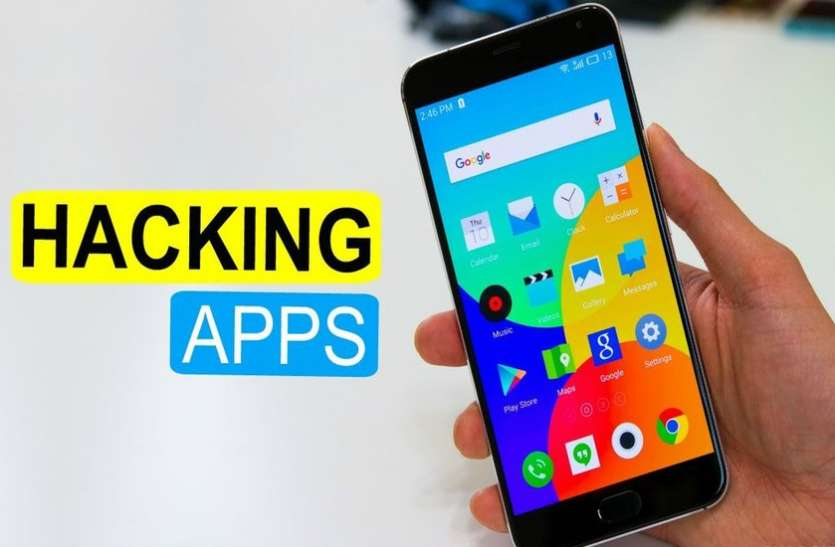 TOP 6 Hacking mobile Apps - must have