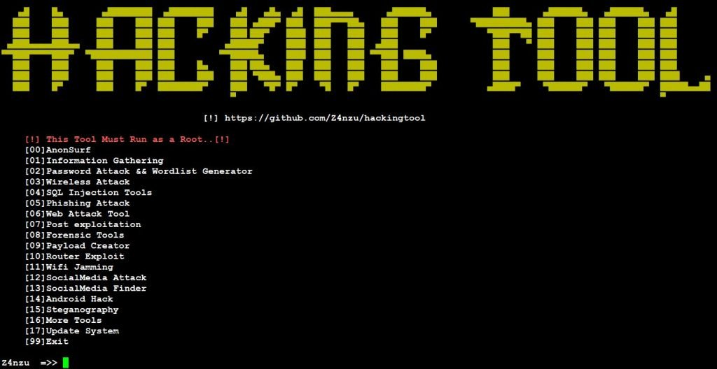 Hacking Tool - Tool Launch