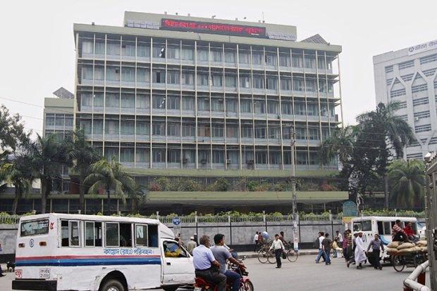 bangladesh-central-bank